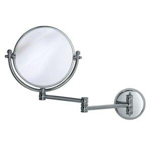 extending wall mount mirror