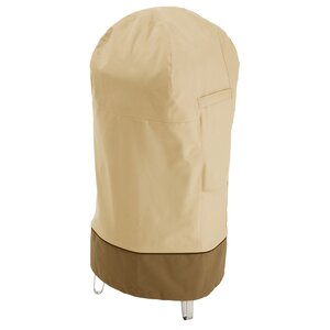 Smoker Cover - Fits up to 19