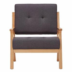 Derouen Modern Armchair