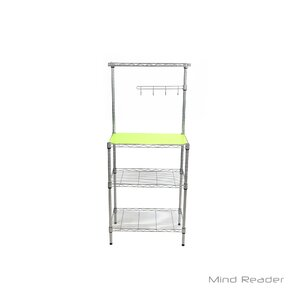 3 Tier Microwave Cart by Mind Reader