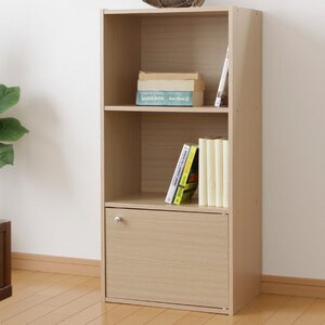 Buy Shelving Unit!