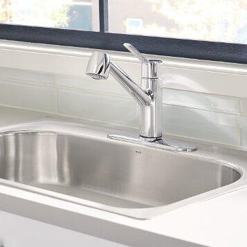 Moen Pull Out Kitchen Faucet moen method single handle pull out kitchen faucet & reviews   wayfair
