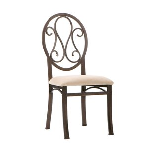 Koa Side Chair (Set of 4) by Zipcode Design