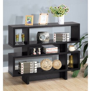 Dongan Contemporary Style Console Table