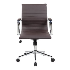 Ferrara Desk Chair