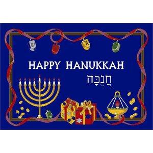 Winter Seasonal Holiday Happy Hanukkah Blue Area Rug