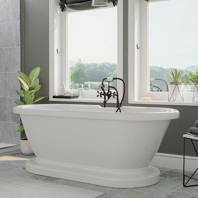 Find The Perfect 59 61 Inches Pedestal Tub Bathtubs Wayfair