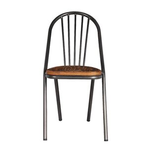Stroud Dining Chair (Set of 4)