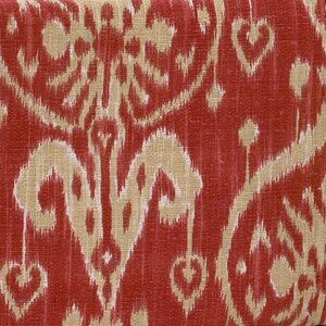 Sidekick Ikat Fabric