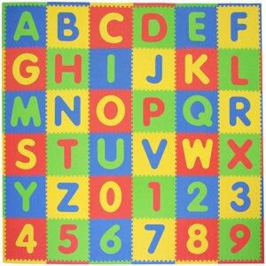 ABC 36 Piece Playmat Set