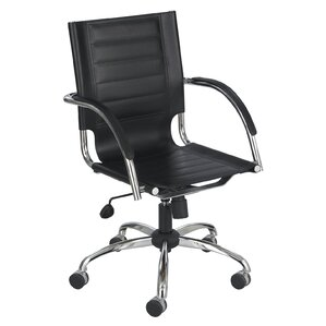 Lovely Eamor Modern Leather Office Chair