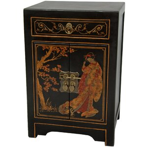 End Table With Storage� by Oriental Furniture