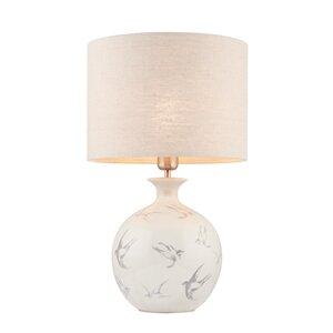 August Grove Circle 33.5cm Table Lamp Base & Reviews | Wayfair.co.uk