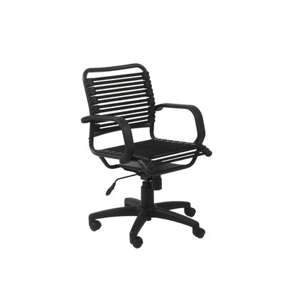 Isaacson Bungee Desk Chair