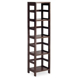 Murphysboro 4 Section Storage Shelf