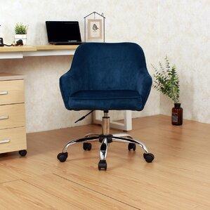 Reade Office Chair