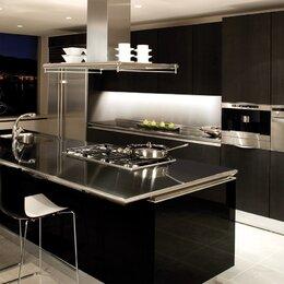 under cabinet lighting - Wall Lights Kitchen