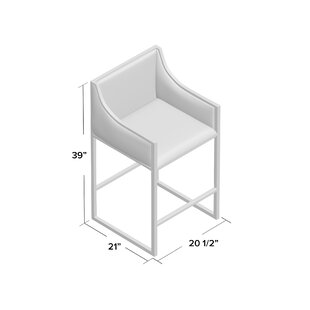 25.5 Counter Height Stool