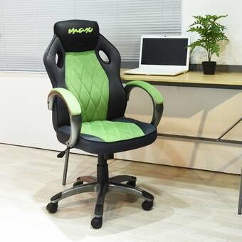 Symple Stuff Executive Chair | Wayfair ca