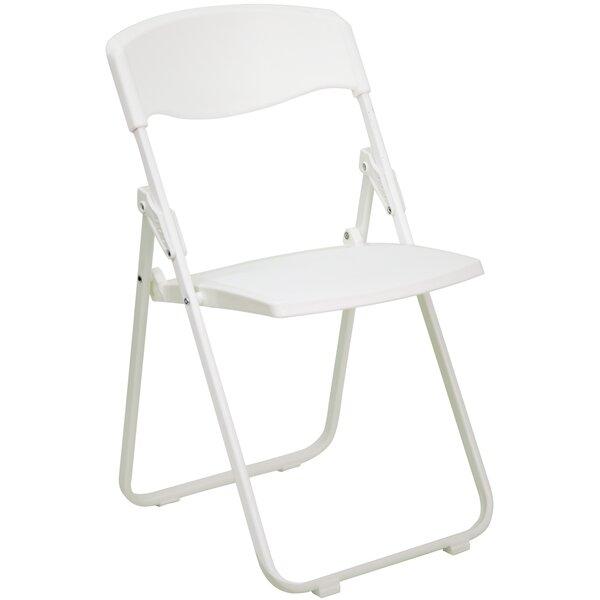 Heavy Duty Folding Lawn Chair | Wayfair