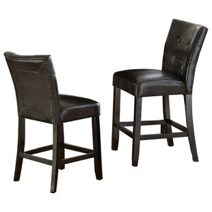 Trever 24 Bar Stool (Set of 2)