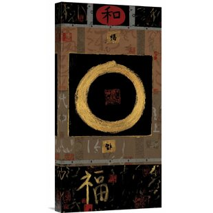 Asian Tranquility By Young Mi Chi Graphic Art On Wrapped Canvas