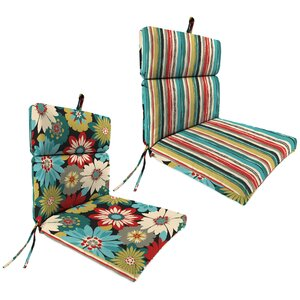 Outdoor Dining Chair Pad Cushion