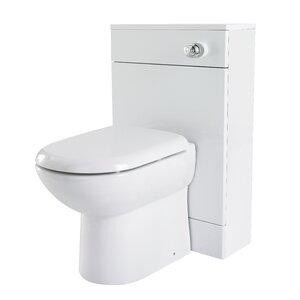 50 cm WC-Schrank von Ultra