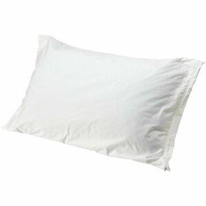 Pillow Protector (Set of 2..