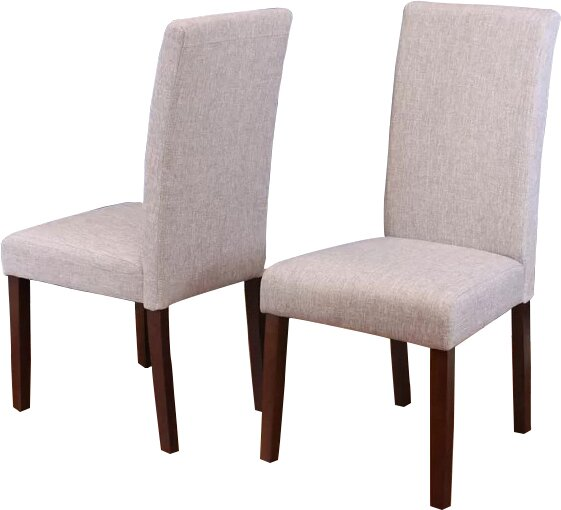 Andover Mills Moseley Upholstered Parsons Chair Reviews Wayfair