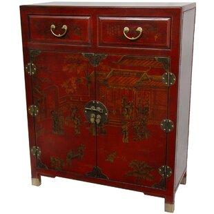 Oriental furniture wayfair for Oriental furniture warehouse