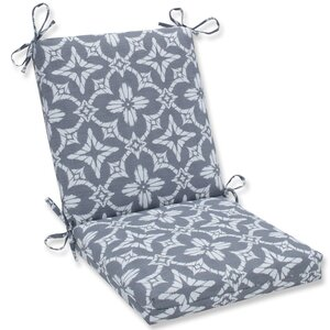 Charisse Squared Dining Chair Cushion