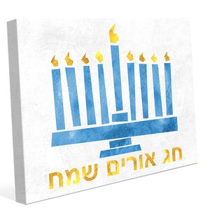 'Happy Hanukkah - Cerulean Touch' Graphic Art on Wrapped Canvas