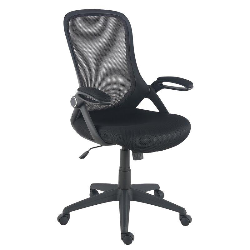symple stuff labounty mesh office chair wayfair