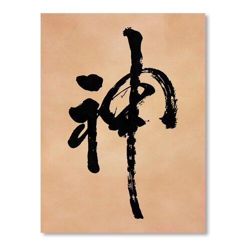 Americanflat Japanese Calligraphy God Textual Art | Wayfair
