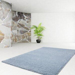 Teppich Zerangue in Hellblau