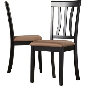Woodward Side Chair with Cushion (Set of 2)