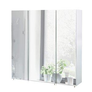 Spiegelschrank Basic von Schildmeyer