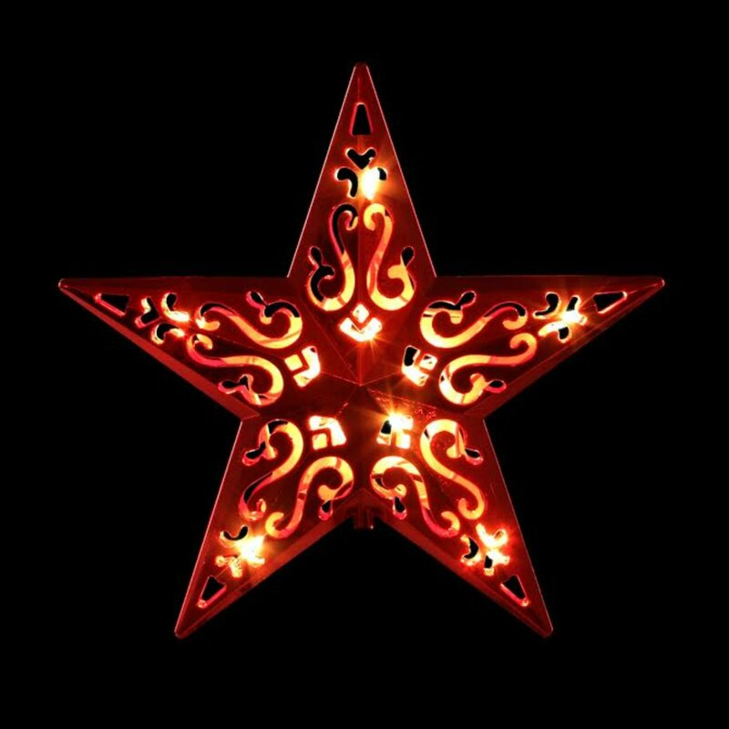 Northlight Lighted Cut Out Design Decorative Star