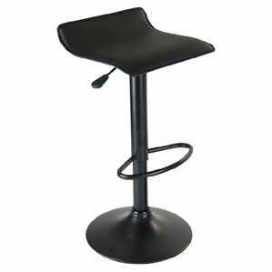 Avery Adjustable Height Swivel Bar Stool (Set of 2) by Zipcode Design