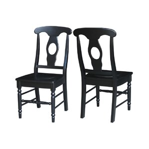 Audette Empire Side Chair (Set of 2) by A..