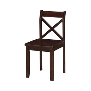 Cross Back Kitchen Amp Dining Chairs You Ll Love Wayfair