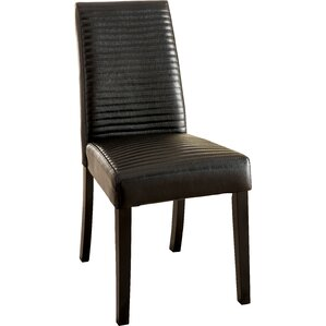 Bivins Side Chair (Set of 2) by Ivy Bronx