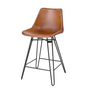 Conesville 24 Bar Stool