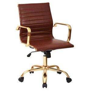 Almendarez Desk Chair
