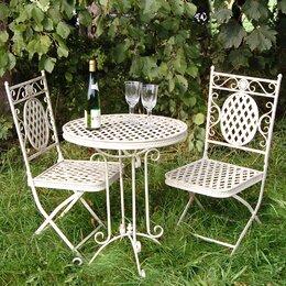 metal garden furniture metal dining sets - Garden Furniture Galway