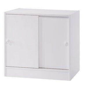 Whistler Junior Dresser