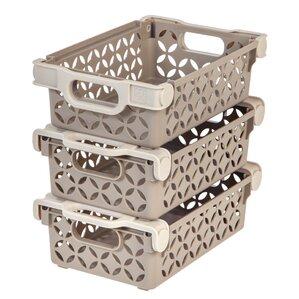 Small Decorative Basket (Set Of 3)