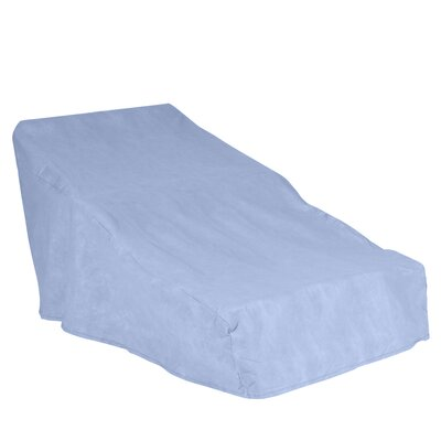 Freeport Park Aadhya Outdoor Chaise Lounge Cover Size: 36 H x 36 W x 86 D, Color: Blue, Material: Polypropylene
