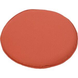 CC Round Pad Cushion (Set of 2)